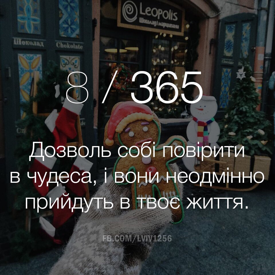 Запись #520805