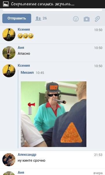Миша коллаж-мастер (нет) Анон