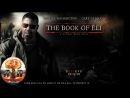 ☠ Книга Илая / The Book of Eli (2010) 720HD