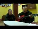 парень классно с играл армейскую песню на гитаре ,, Одуванчики