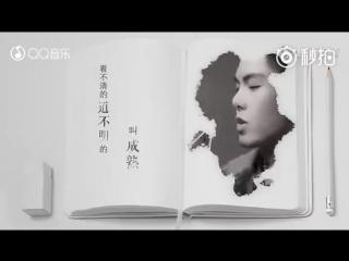 Песня «这孤独世界幸好有你» ,«В этом одиноком мире, мне очень повезло со тобой»
