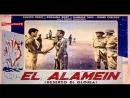 1957 El Alamein Deserto di gloria Guido Malatesta Gabriele Tinti Ettore Manni Fausto Tozzi Rossana Rory