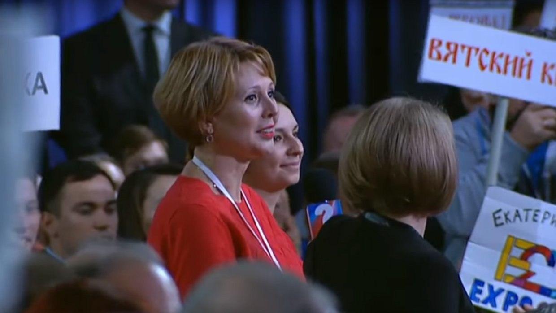 пресс-конференция Путина, 2017 год