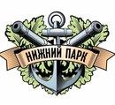 vk.com/park_lip