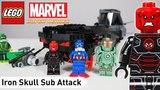 Обзор Lepin Super Heroes Iron Skull Sub Attack