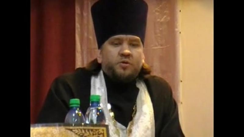 Церковный экстримизм в казачестве