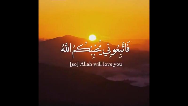 """De ki: """"Eğer Allah'ı seviyorsanız bana uyun ki, Allah da sizi sevsin ve günahlarınızı bağışlasın. Çünkü Allah çok bağışlayandır,"""