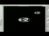 2 Unlimited - Do Whats Good For Me 1995 (TMF)