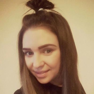 Aline Atamanova
