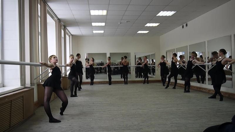 Классический танец в стиле