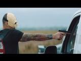 Премьера! Тони Раут x Ivan Reys - Танцуй на костях (21.10.2017) feat.ft