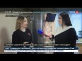Новости на «Россия 24»  •  В Саранске жителей аварийных бараков переселили в новостройки