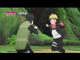 Boruto: Naruto Next Generations 38 / Боруто 38 / Наруто 3 сезон 38 серия трейлер [RainDeath]