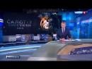 "На Байконуре перед запуском корабля презентовали фильм ""САЛЮТ-7"""