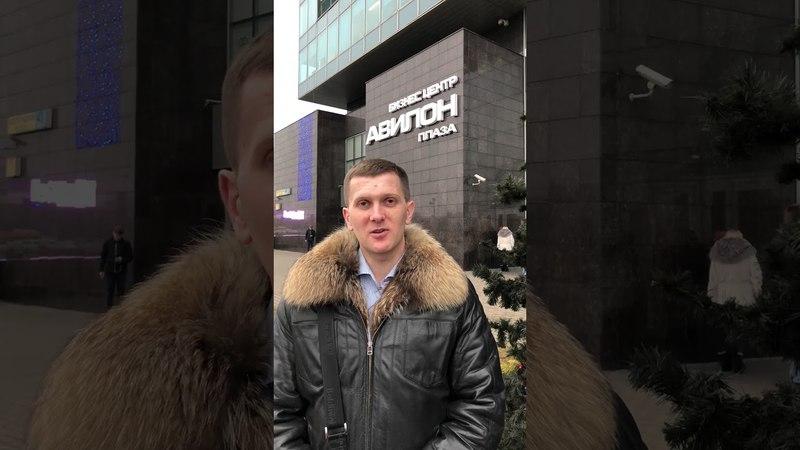 ОТЗЫВ Крупенина Сергея Сергеевича - директора ООО Прометей