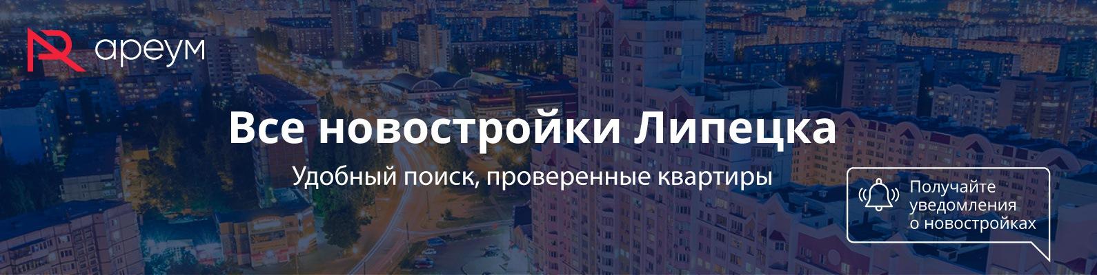 Ремонт квартиры с нуля в новостройке тверь