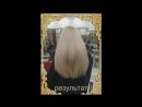 Кератиновое выпрямление волосИзбавься от кудрей раз и навсегдаОбеспечь себе легкую укладку без утюжкаПрочь посеченные кончи