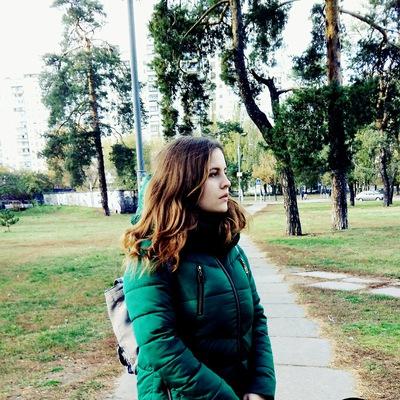 Таня Прасол