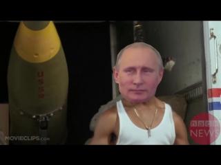 Hack News - Не грози Владимиру Путину