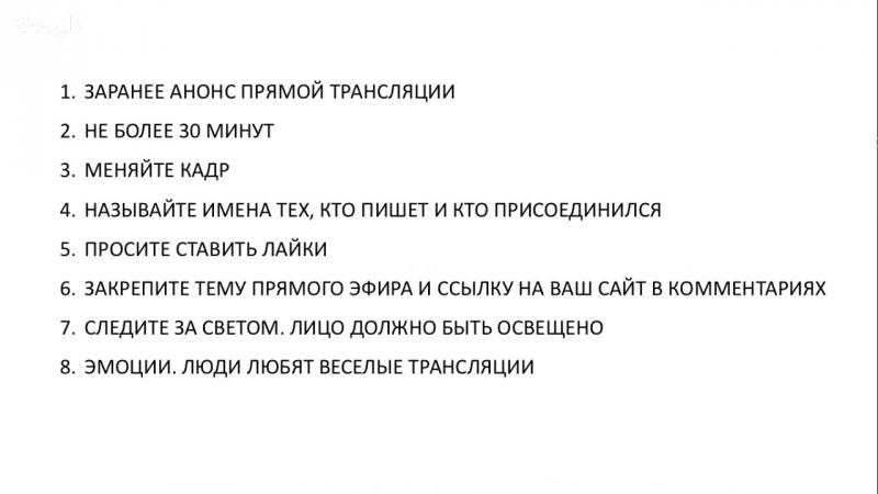 SMM ДЛЯ БИЗНЕСА 4.0 (13-15 марта). ДЕНЬ 1
