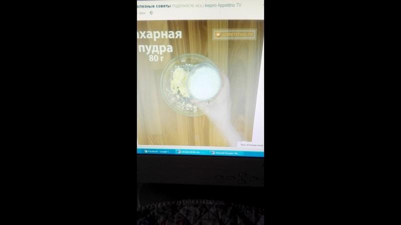 рулет БАУНТИ без выпечки