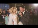 Свадебный танец Дмитрия и Анны