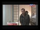 Выпуск телепередачи Вести Дежурная часть Великий Новгород на канале Россия 1 17 сентября 2017 года