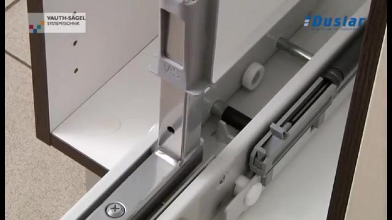 Система HSA с доводчиком от Vauth-Sagel