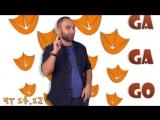 Веселые анонсы мероприятий по Крыму Ga Ga Go #29 13.12 - 17.12