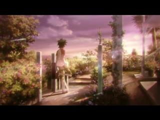 | Can You Hold Me | (Nerawareta Gakuen/Академия поднебесной)