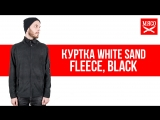 Куртка White Sand - Fleece, Black. Обзор