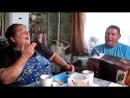 БАБА ЗОЯ и ВАЛЕРА песня Ваенги Курю (Снова стою одна)