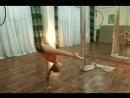 Школа танцев Карамбола крутка Разножка