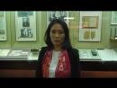 Отзыв журналиста вьетнамского телевидения Та бич Лоаны о Ленинском мемориале
