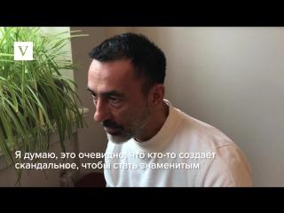 Радикальный театральный режиссер — об экзистенциальной тьме, границах творчества и сходстве России и Греции