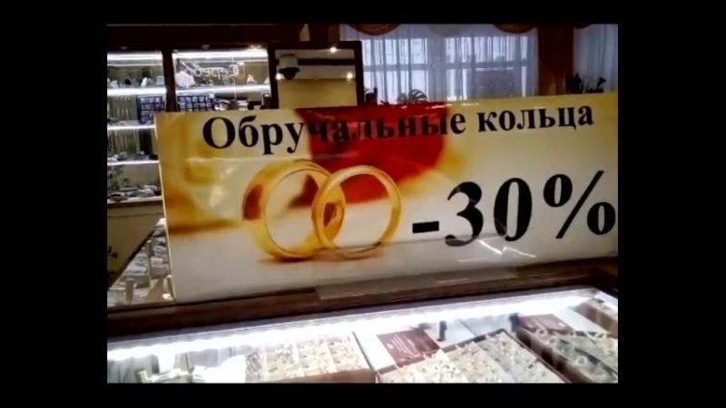 Ювелирный магазин ГРЕЗЫ