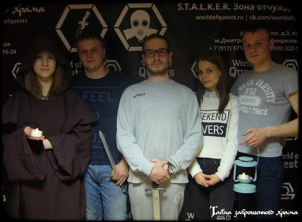 Команда победителей 11.03.2018