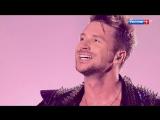 Сергей Лазарев - Весна HD LIVE (Концерт Сергея Лазарева