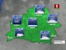 Прогноз погоды на 30 марта
