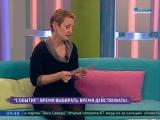 Программа «Хорошее утро» на телеканале Санкт-Петербург