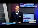 За шесть дней до выборов Автор Шамиль Байтоков