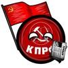 Вологодское областное отделение КПРФ
