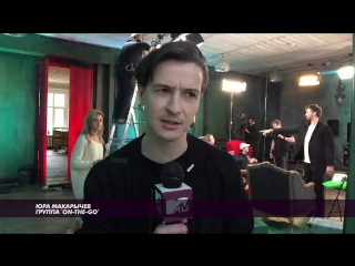 12 Злобных Зрителей On-The-Go Промо