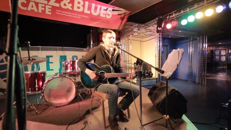 Jazz Blues Cafe, клуб «Ледокол», Park Inn, Мурманск.Стас Одиноков.