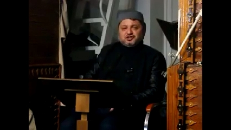 Хусейн-Афанди