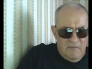 Дед вахрамей ну как вон отсюда 12 тыс. видео найдено в Яндекс.Видео.mp4