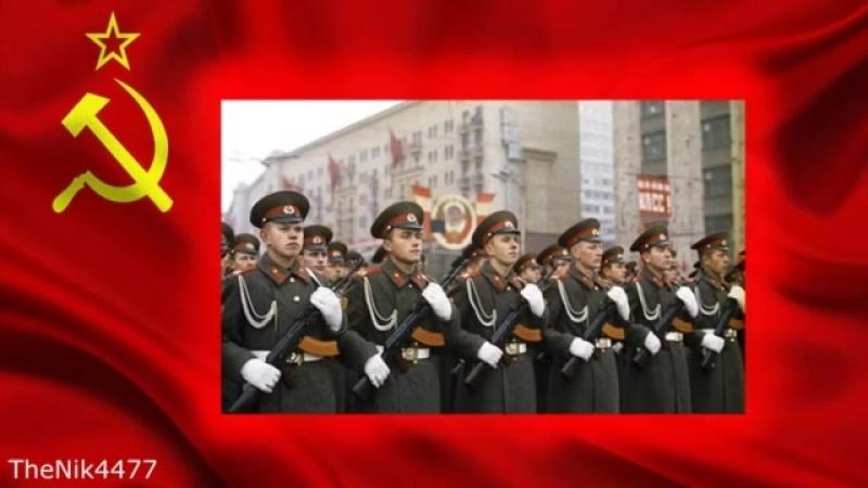 Всем, дававшим присягу СССР