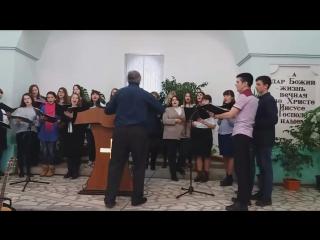Д.Андрусяк с хором