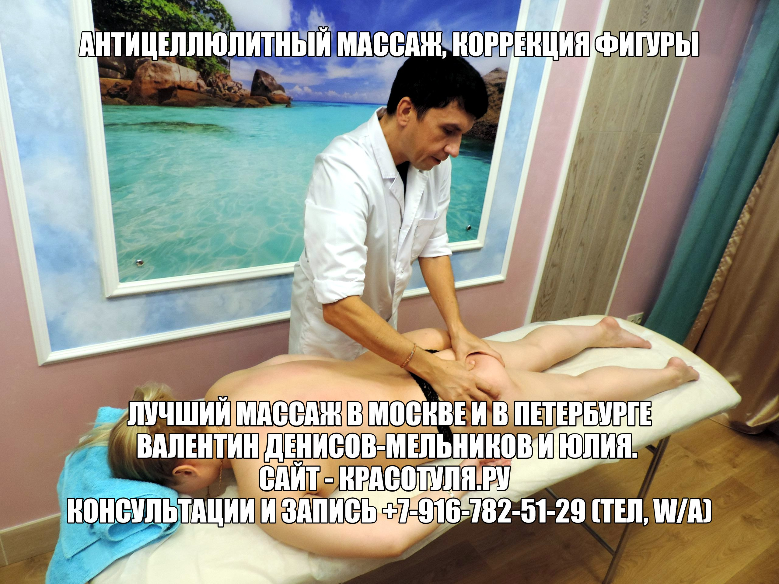 Порнофильмыонлайн русские