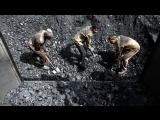 Каменный уголь. Назад в будущее?